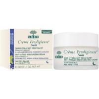 Нюкс крем ночной для всех типов кожи Продижьез (Nuxe Prodigieuse) 50ml