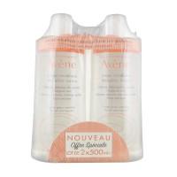 Авен мицеллярный раствор (Avene) 500x2 ml