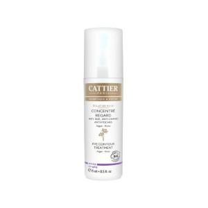 Каттьер крем антивозрастной от морщин нектар молодости (Cattier) 50 ml