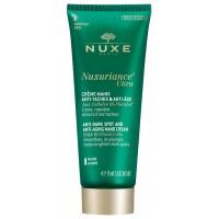 Нюкс Нюксурьянс Ультра крем для рук против пигментных пятен антивозрастной (Nuxe Nuxuriance) 75ml