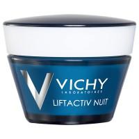 Виши Лифтактив Дерморесурс Ночной крем против морщин для упругости кожи (Vichy, Liftactiv Derm source) 50 ml